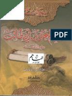 ديوان- الامام علي بن ابي طالب