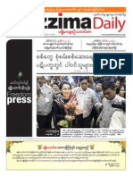 Mizzima Newspaper Vol.3 No.30 (10!4!2014) PDF(2)