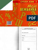 Moja Vezbanka 2, Srpski Jezik Za II Razred - Victrix