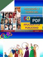 Sicología del color en la publicidad