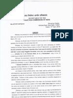 EC letter to Karnataka CM