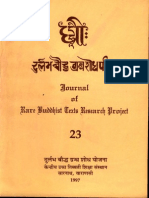 Dhih, A Review of Rare Buddhist Texts XXIII - Prof. S. Rinpoche and Janardan Pandey