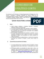 CDPLP-Convocatoria a Concurso de Ensayo Corto