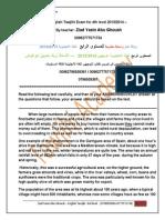 Tawjehe_File_201351655556287