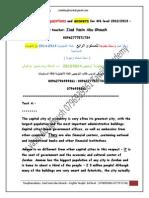 Tawjehe_File_201311325940659