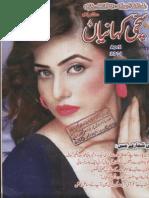 Documents Similaires Jannat Ki Talash By Raheem Gul Urdu Novel