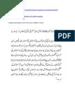 Quaid e Azam Books