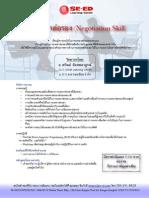 Negotiation (workshop) course outline