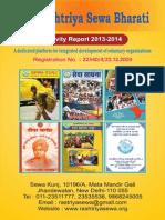 Sewa Bharti Annual Report 2013-14 (English )
