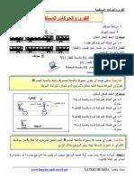 physique1AS-1.pdf