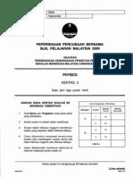 PERLIS-physics P3-Trial SPM 2009
