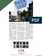 1565 PDF