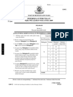 MRSM SPM TRIAL 2009SEJARAH  PAPER 2