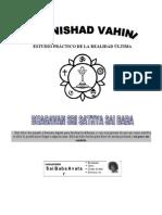Upanishad[1]..