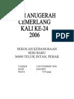 Buku Program Anugerah Cemerlang 2006