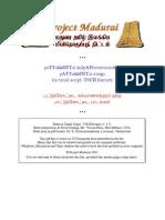 Pattukottai Kalyaanasundaram - Paadalgal