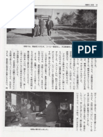 Japan Coffee Magazine No. 41