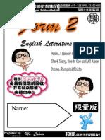 F2 Literature 华文版