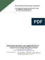 PC PMT Information Brochure
