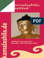 ProgKamalashila II 2013 Low
