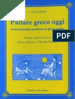 Joannides - Parlare Greco Oggi (Anteprima)