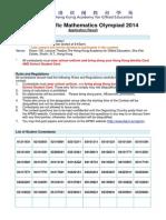 2014 APMO-Application Result_EN