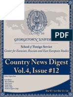 CERES News Digest - Week12, Vol.4, April 7-11