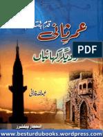 Umar e Sani Qadam Ba Qadam by Abdullah Farani