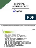 비자용 로봇 설명