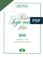 31962105-Žarko-Petrović-Pesme-koje-večno-žive