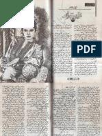 Nafraton Se Udhar by Mehwish Iftikhar Urdu Novels Center (Urdunovels12.Blogspot.com)