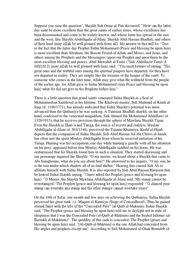 istighfaar | Surah | Monotheistic Religions