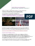 Tiananmen Square Student Movement_f
