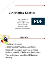 3D Printing Enables