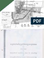 Cambodia construction law