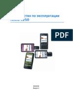 Nokia_3250