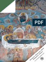 Православна Светлина (11)