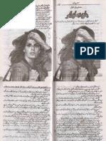 Palkon Per Chamkte Aansoo by Sadia Abid Urdu Novels Center (Urdunovels12.Blogspot.com)