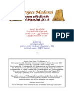 Ponniyin Selvan All Parts