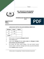 PKSR 1 - 2013