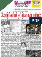 Namathumurasu 29-10-2009