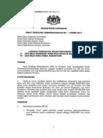 Spp 012014 Surat Pekeliling Langkah Penjimatan 2014
