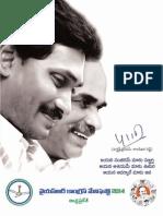 YSRCP Manifesto Andhra Pradesh