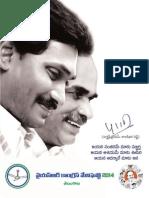 YSRCP Manifesto Telangana