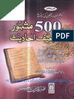 500-Mashhoor-Zaeef-Ahaadees