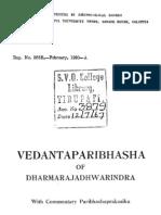 vedantaparibhasha