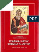 Teofilakt Tumacenje Jevandjelja Po Mateju