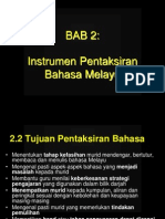BAB 2 Instrument BM