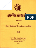 Dhih, A Review of Rare Buddhist Texts XLVIII - Ngawang Samten and S. S. Bahulkar