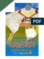 Azmat-E-Hazrat Aisha Siddiqa by Hazrat Allama Abdul Sattar Hamdani(Maddazillahul Aali)